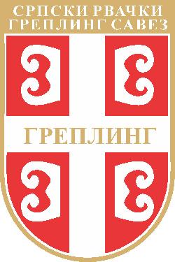 Srpski rvački grepling savez